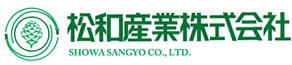 松和産業株式会社